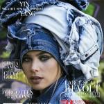 ART+DESIGN-SPRING-2017-cover-2